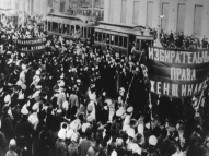 Entenda a origem histórica do Dia Internacional da Mulher